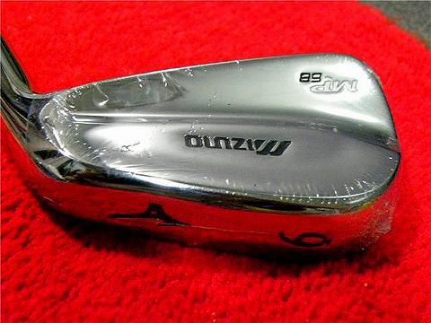 mizuno-mp-68-blade